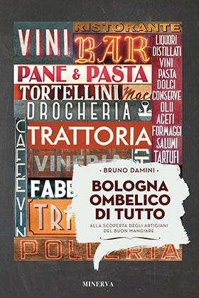 bologna_ombelico_-corpo