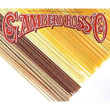 Gambero Rosso Arcobaleno Pasta